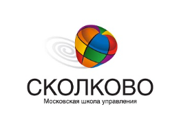 Московская школа управления «Сколково»