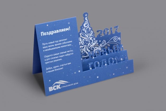 Печать открыток екатеринбург цена, картинки