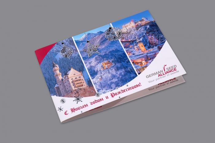 австралийские печать открытки малый тираж калькулятор салоне дверей